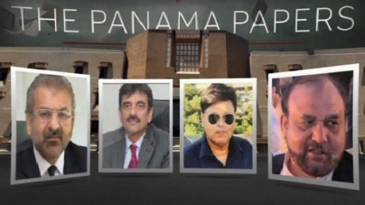 Panama JIT To Submit Final Report To SC Today