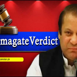 SC Has Disqualified Prime Minister Nawaz Sharif