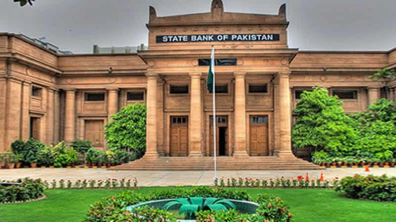Tariq Bajwa Appointed Governor Of State Bank