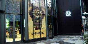 Casio unveils new G-Shock x Stash Limited Edition Watch