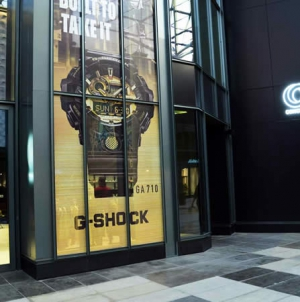 Casio unveils new G-Shock x Stash Limited Edition Watch