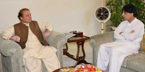 Nisar Briefs Nawaz Sharif On Lahore Visit Preparations