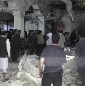Suicide Bombers Target Shia Mosque In Herat City
