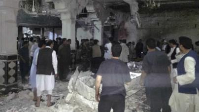 Suicide Bombers Target Shia Mosque In Herat City