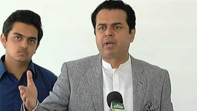 Report on Model Town killings holds no legal value: Talal Ch