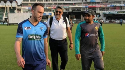 World XI take on Young Pakistan Side in Historic T20 Clash Today