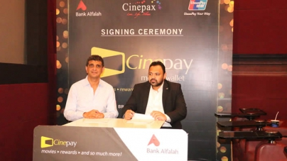 Cinepax Cinemas launches Cinepay Reward & Payments Card
