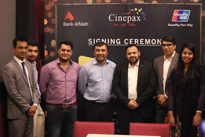Cinepax and Cinepay card launch
