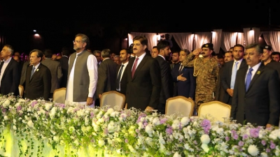 """""""Emerging Pakistan"""" Initiative Launched By Prime Minister Shahid Khaqan Abbasi"""