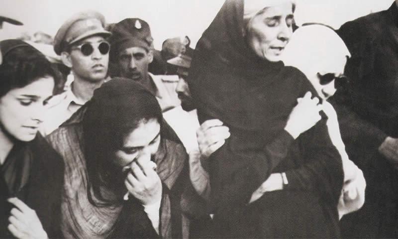 Quaid-i-Azam Mohammad Ali Jinnah Funeral