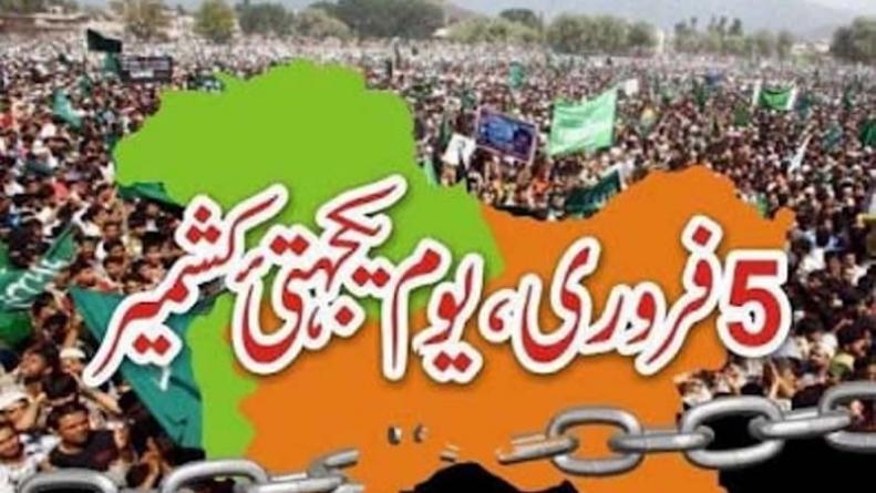 5th February – Kashmir Day