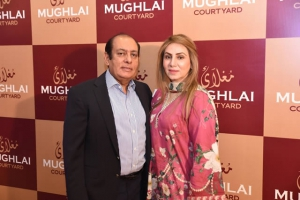 Mughlai Courtyard Red Carpet Islamabad Images