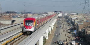 Punjab CM to inaugurate test run of Orange Line Train in Lahore today