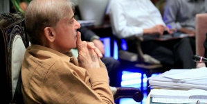 Shehbaz Sharif Moved to Lahore Hospital after Health Deteriorates