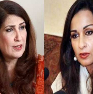 Not afraid of 'things like ECL': PPP leaders