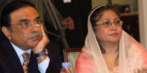 Zardari, Faryal files plea in SC to withdraw decision of sending fake accounts case to NAB