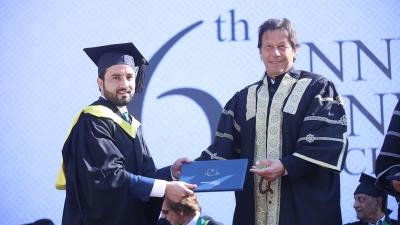 PM Imran Khan Awards Degrees To Namal's Graduate Class Of 2018