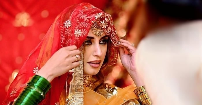 Pakistani Model Iman Ali Ties the Knot