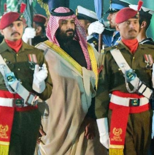 Saudi crown prince to meet President Alvi, COAS today