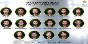 Pakistan squad for Australia ODIs announced