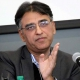 Cabinet Reshuffle: Asad Umar Axed as Finance Minister