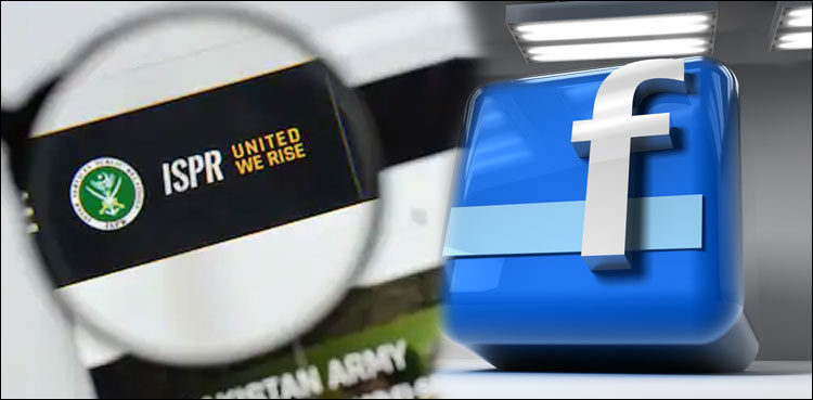 ISPR Approaches Facebook, Denies Backing Removed Accounts: Sources