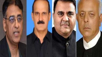 Reasons behind major cabinet reshuffle surface