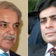 Shehbaz Sharif, Hamza Shahbaz indicted in Ramzan Sugar Mills case