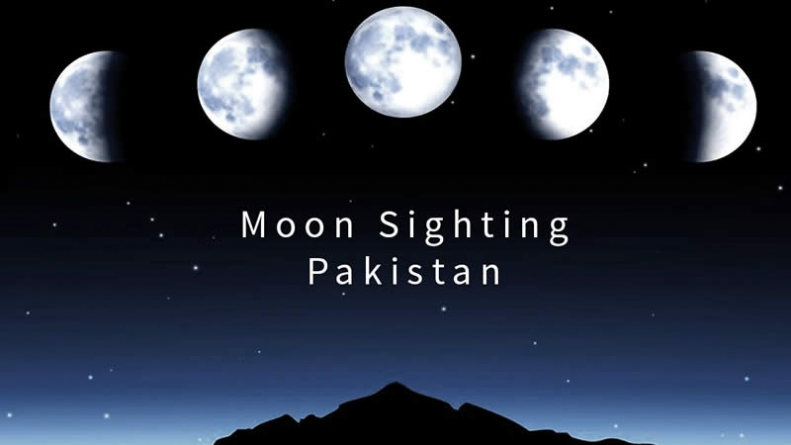 Fawad Chaudhry launches Pakistan's first official Moonsighting Website