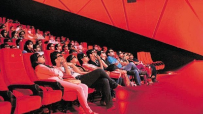 Entertainment tax imposed in Punjab cinemas, theaters