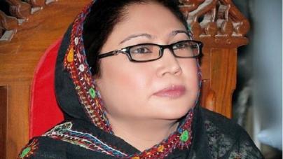 PPP leader Faryal Talpur arrested by NAB