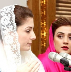 Maryam wants petition challenging her PML-N appointment quashed