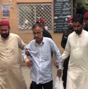 Arshad Malik video scandal: Court grants FIA physical remand of key suspect