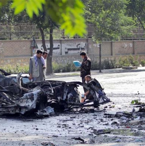 At least eight killed in blast near Kabul University
