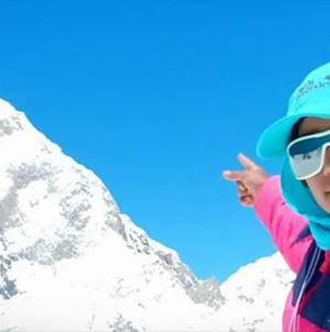 Pakistan's Mountain Princess sets new World Record