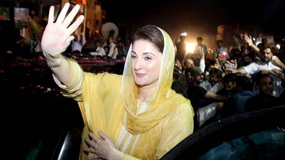 Maryam Nawaz's jail cell infested by bed bugs, mosquitoes: doctor