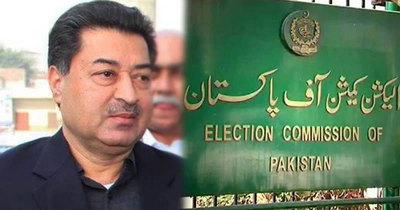 Sikandar Sultan Raja named new Chief Election Commissioner