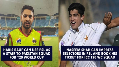5 youngsters who can make Pakistan's World T20 squad depending on PSL performances