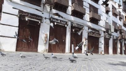 24-hour Curfew Imposed in Makkah, Madina
