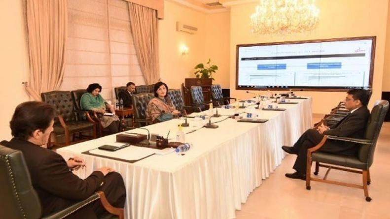 PM Imran launches Ehsaas Emergency Cash Information Portal