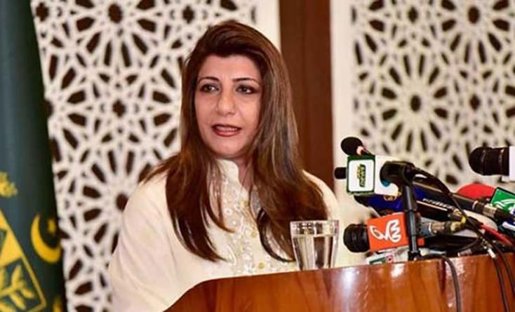 Pakistan Slams Extra-judicial Killings by India in Held Kashmir
