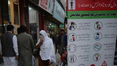 Pakistan COVID-19 Death Toll Reaches 107