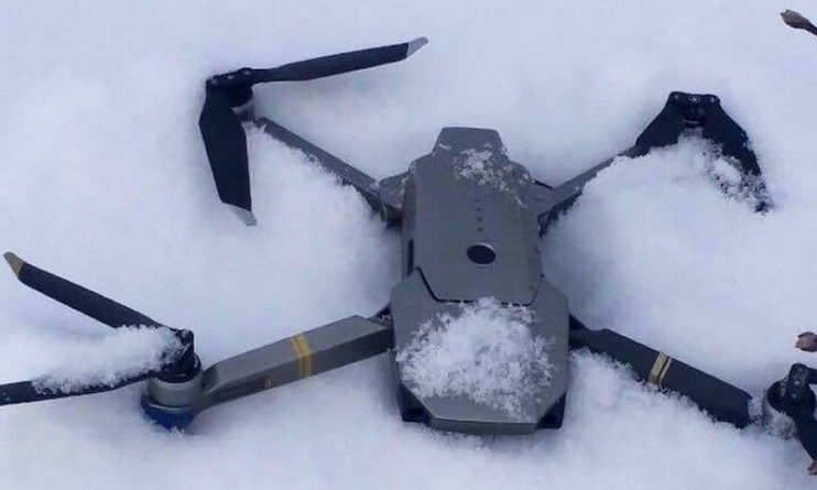 Pakistan Army Responds to Indian Airspace Violation, Shoots Down Quadcopter