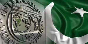 IMF to Consider $1.4 Billion Pakistan Grant on April 16