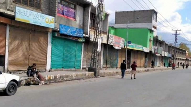 Punjab Govt to Ease Lockdown before Eid