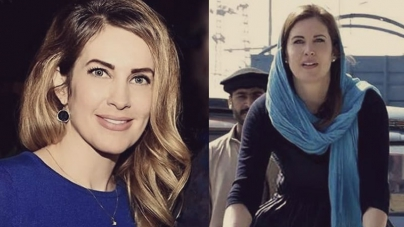 FIA Opposes Plea for Criminal Case Against US Blogger