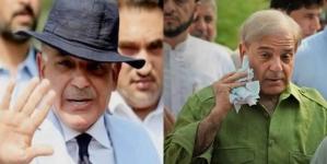 Shahbaz gives NAB Raid Team the Slip in Lahore