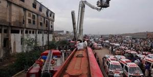JIT Report Declares Baldia Factory Inferno an Act of Terrorism