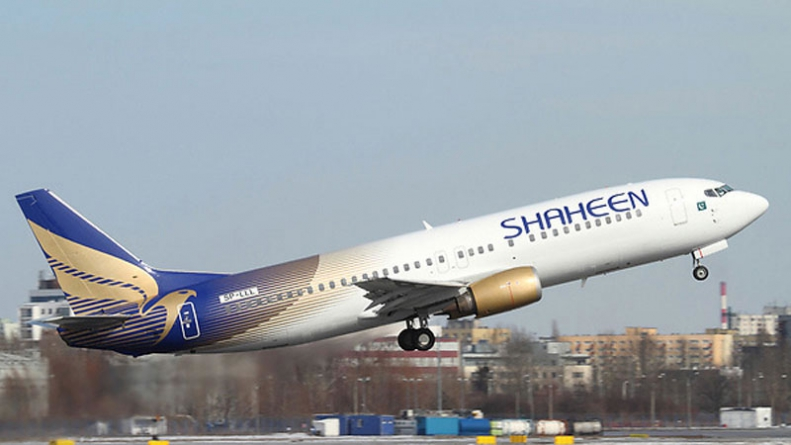 FIA Registers Case Against Shaheen Air, arrests Director