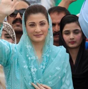 Maryam Nawaz: Karachi Incident Vindicated Nawaz's 'State above the State' Stance